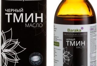 Масло чёрного тмина Baraka 100 мл.