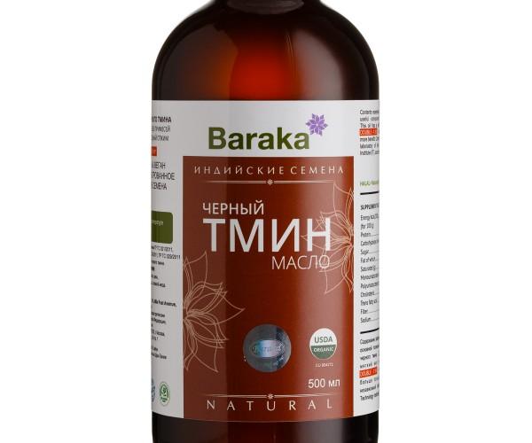Масло чёрного тмина Baraka 500 мл.