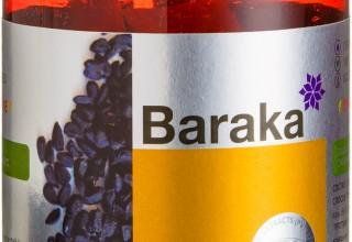 Масло чёрного тмина Baraka в капсулах